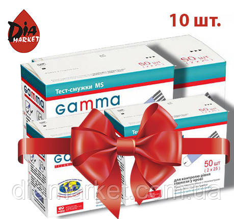 Тест-полоски Гамма MS (Gamma MS) -  10 упаковок по 50 шт.