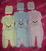 Комплект для новорожденных Мишка-памперс интерлок