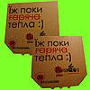 Коричневая коробка для пиццы  32 см