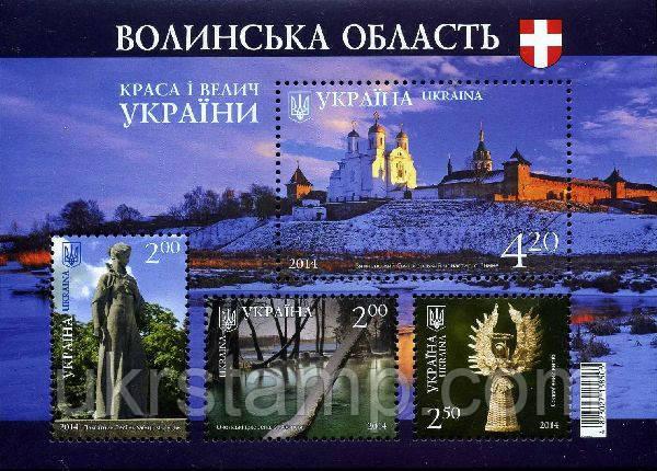 Волынская область. Красота и величие Украины