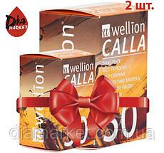 Тест-полоски Веллион КАЛЛА (Wellion Calla) 2 упаковки по 50шт.