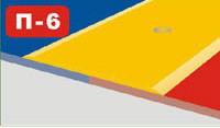 Порожки для плитки алюминиевые ламинированные П-6 30мм каштан 1,8м