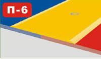 Порожки для плитки алюминиевые ламинированные П-6 30мм каштан 2,7м, фото 1