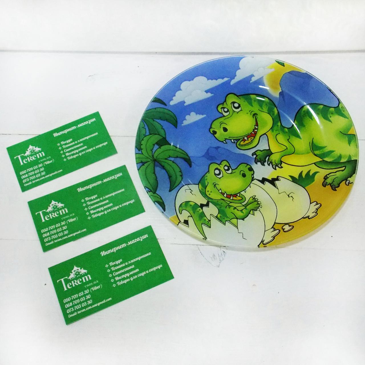 Тарелка мелкая Динозаврик