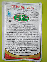 Фензол 22% порошок от гельминтов