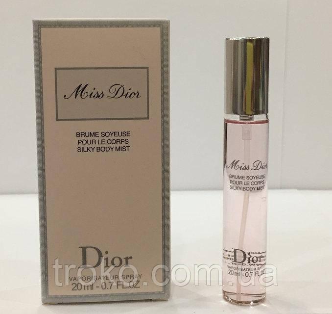 Туалетная вода для женщин Cristian Dior Miss Dior Brume Soyeuse 20 мл