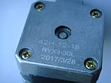 Шаговый двигатель для голов 36LED, 108LED, ProLux Led 712, 912, фото 2