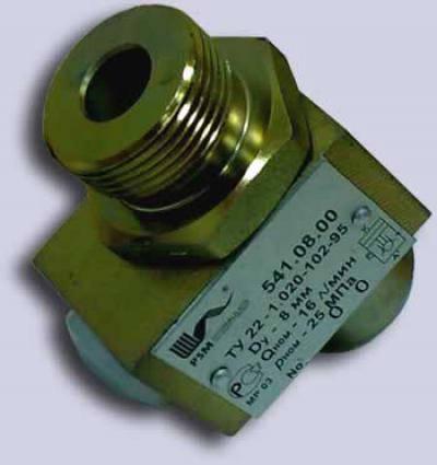 Гидрозамок аутригера 541.08, фото 2