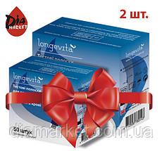 Тест-полоски Longevita. 2 упаковки по 50 шт.