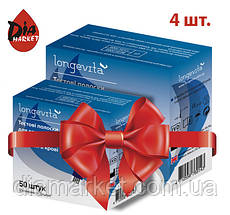 Тест-полоски Longevita. 4 упаковки по 50 шт.