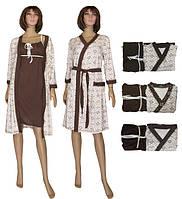 NEW! Стильные женские домашние комплекты с теплым халатом серии Gold Soft Venzel Beige ТМ УКРТРИКОТАЖ!