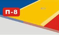 Порожки для ламината алюминиевые ламинированные П-8 50мм каштан 1,8м, фото 1