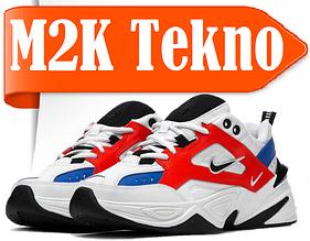 903772ce мужские кроссовки кросы чоловічі кроссівки Nike найк в Киеве Украине ...