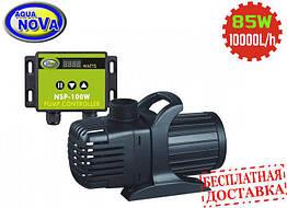 Насос для пруда AquaNova NSP-10000 л/час с регулятором потока