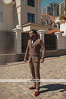 Мужской деловой костюм из трикотажа