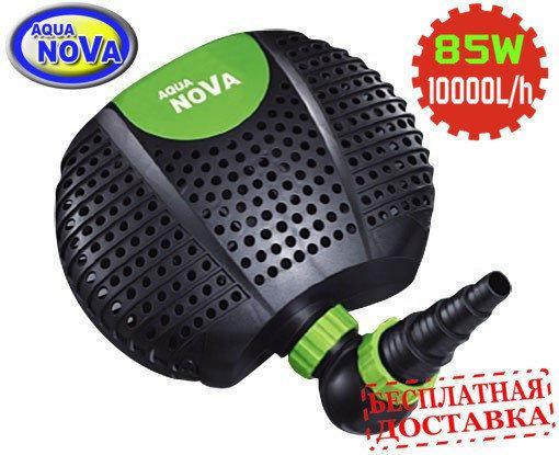 Насос для ставка AquaNova NFP-10000 л/ч.