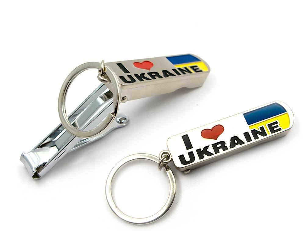"""Брелок-маникюрный набор """"я люблю украину"""""""