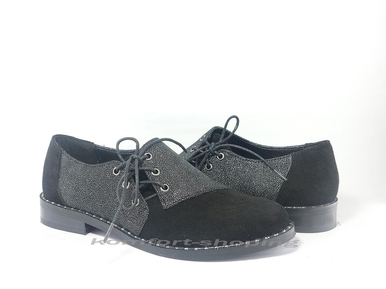 Туфли  женские  замшевые, черные  V 1200