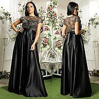 192bc490537 Черное платье в пол атлас в Украине. Сравнить цены