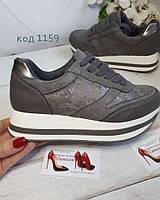 Кросівки жіночі сірі, фото 1