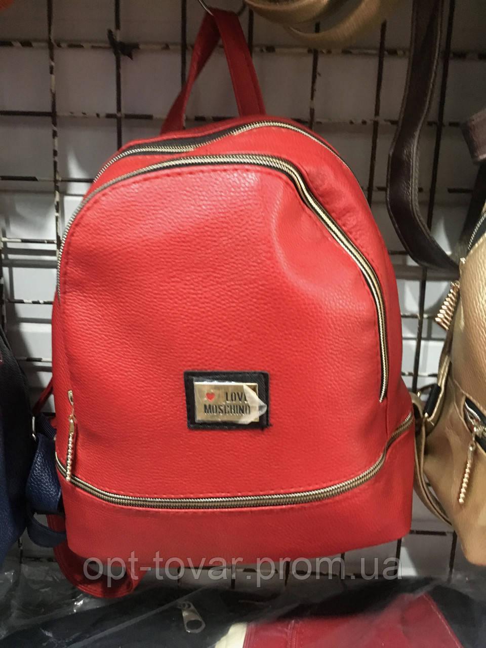 c9d99199381f Кожаные рюкзаки, цена 200 грн., купить в Одессе — Prom.ua (ID#751025450)