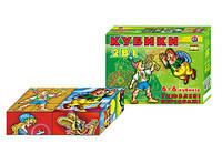 Игрушка кубики любимые персонажи технок