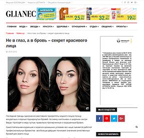 Статья по ссылке: glianec.com.ua/make-up/36246-ne-v-glaz-a-v-brov-sekret-krasivogo-litsa
