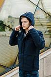 Куртка чоловіча FREEVER 8214, фото 2