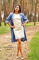 Летнее пальто и платье-футляр с вышивкой, фото 1