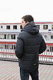 Куртка мужская FREEVER 8354, фото 2