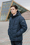 Куртка мужская FREEVER 8354, фото 5