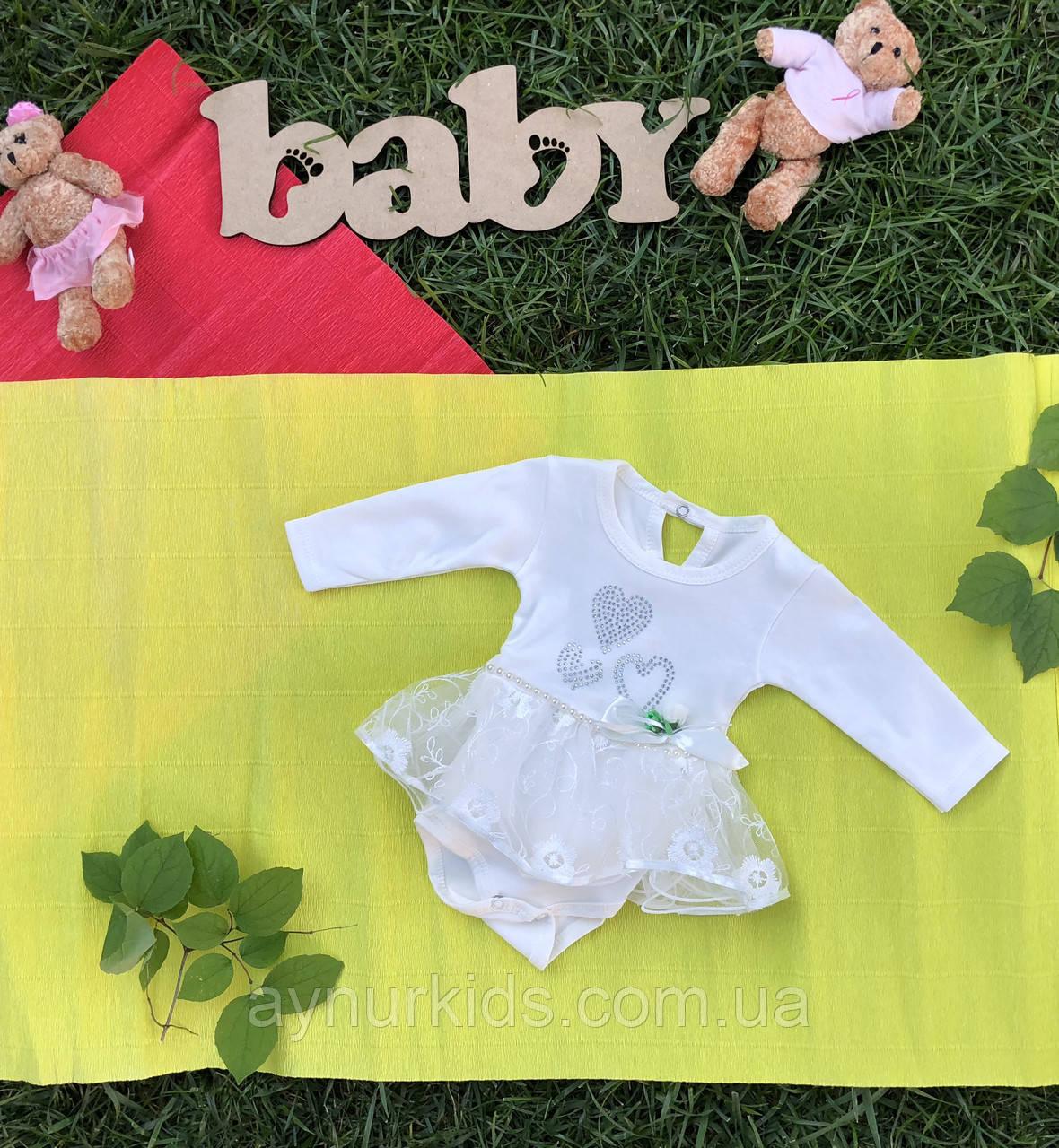 Боди с юбочкой для девочки 6-12-18-24 месяцев