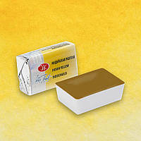Краска акварельная КЮВЕТА, индийская желтая, 2.5мл ЗХК