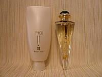 Jivago - 24K For Women (1995) - Молочко для тела 200 мл - Первый выпуск, старая формула аромата 1995 года, фото 1