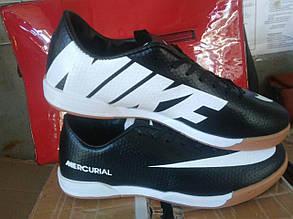Подростковые футзалки Nike Mercurial черно-белые