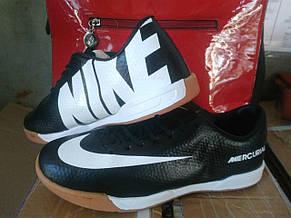 Подростковые футзалки Nike Mercurial черно-белые, фото 3