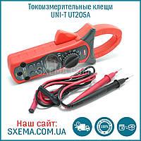 Токоизмерительные токовые клещи Uni-T UT-205A