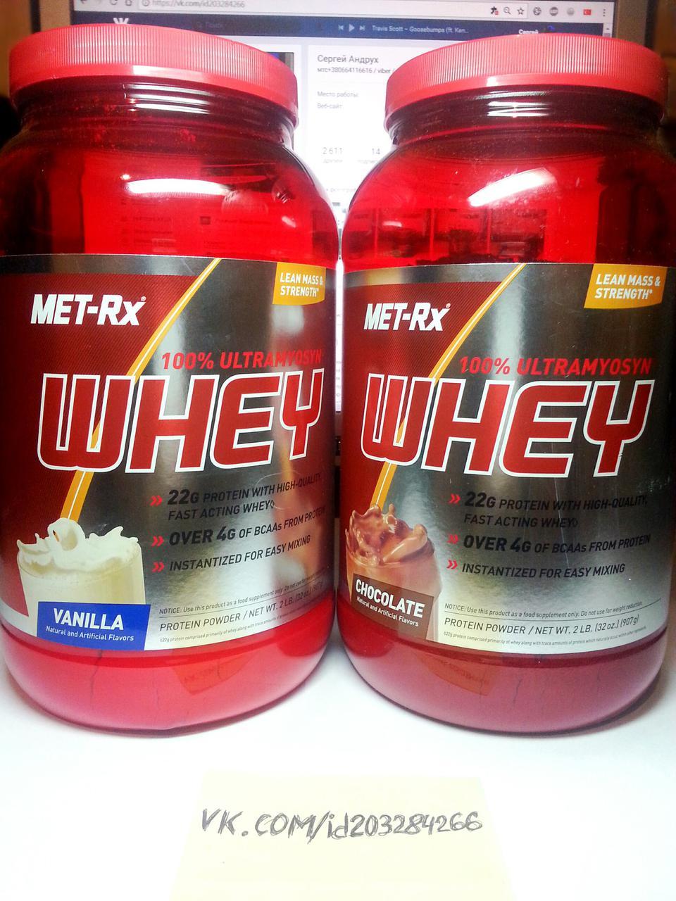 Протеин, MET-Rx Ultramyosyn Whey 907г