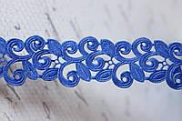 Кружевная лента синего цвета ширина 2 см, фото 1