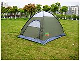 Палатка двухместная Green Camp 1503 2,1х1,5х1,3 м., фото 2