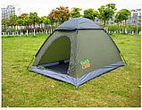 Палатка двухместная Green Camp 1503 2,1х1,5х1,3 м., фото 5