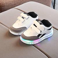 White&Gray kids, Белые с серым светящиеся кроссовки LED, размер 22-30(LK 1023)