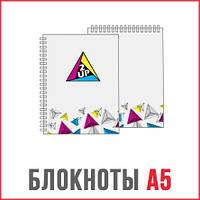 Печать блокнотов А5 на пружине