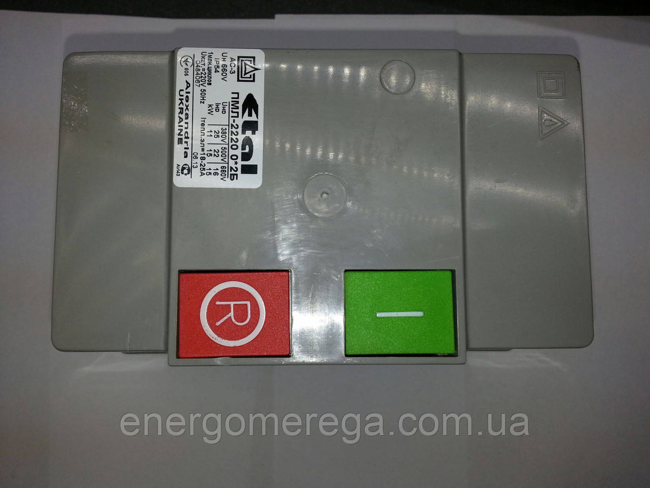 Пускатель магнитный ПМЛ 2220