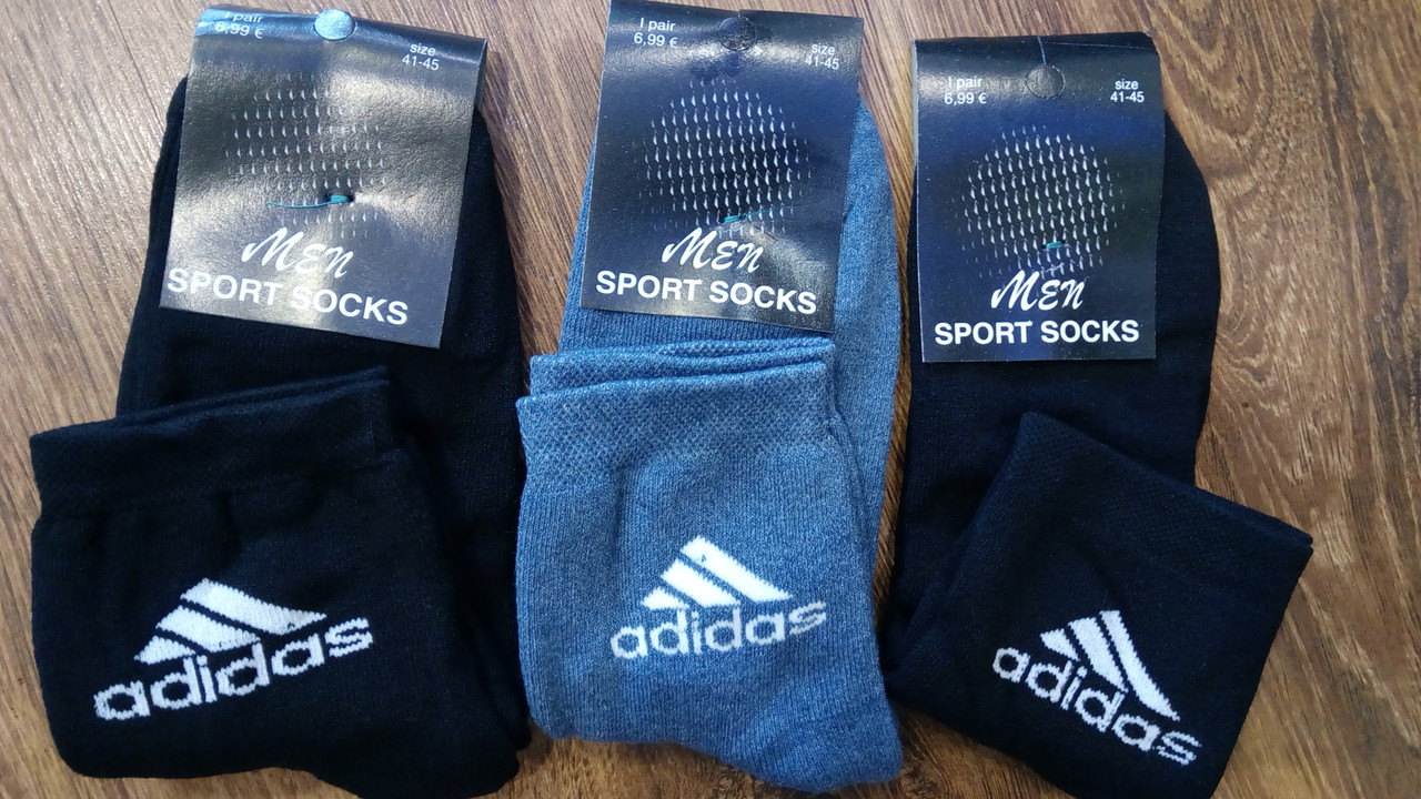 """Носки мужские махровые,в стиле """"Adidas Men Sport SS"""" Турция"""