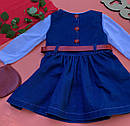 Платье-сарафан с сумочкой и кофточкой 1-2-3-4 года, фото 2