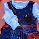 Платье-сарафан с сумочкой и кофточкой 1-2-3-4 года, фото 3
