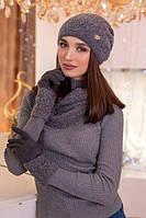 Зимний женский комплект «Верона» (шапка, снуд и перчатки) Темно-серый