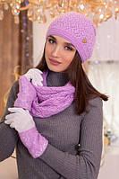Зимний женский комплект «Верона» (шапка, снуд и перчатки) Фіалковий