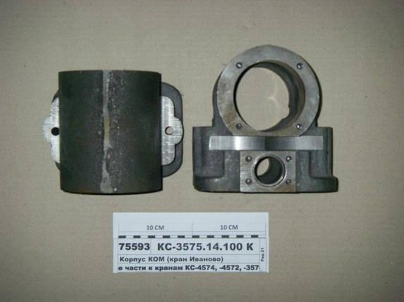 Корпус коробки отбора мощности КОМ КС-3575.14.100, фото 2